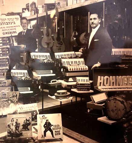 סבא ומייסד החנות אברהם גינצבורג