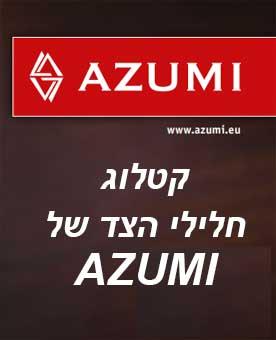 Azumi Cataloge Banner